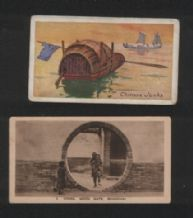 OLD CHINA cigarette cards tobacco insert  #536